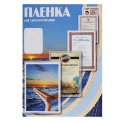 Пленка для ламинирования Office Kit, 75 мкм, A4, глянцевая, 100 штук