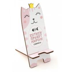 Сборная модель Подставка для телефона. Котики правят миром, 16,5х7 см