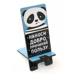 Сборная модель Подставка для телефона. Наноси добро, причиняй пользу, 16,5х7 см