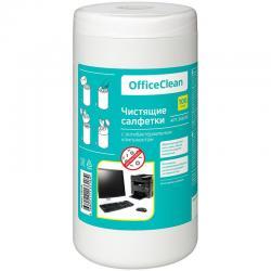 Туба с чистящими салфетками OfficeClean, универсальные, антибактериальные, 100 штук