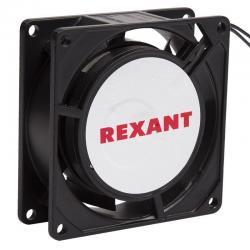 Вентилятор Rexant. 8025HS 220VAC